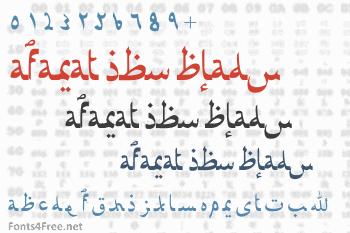 Afarat Ibn Blady Font