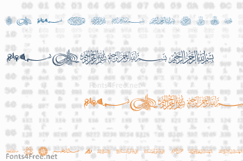 AGA Islamic Phrases Font