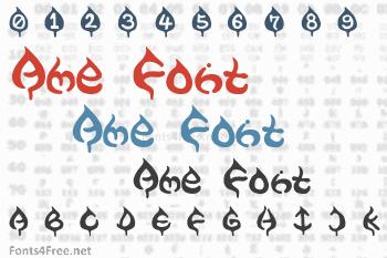 Ame Font