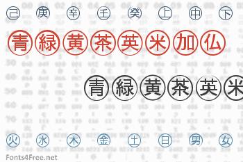 Bullets 4 Japanese Font