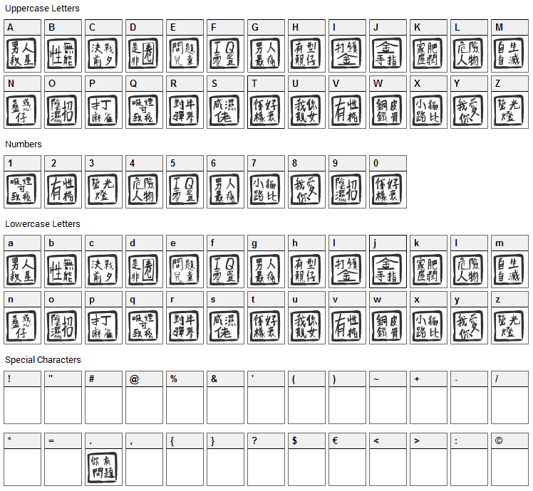 Chinese Whisper Font Character Map