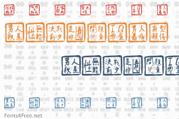 Chinese Whisper Font