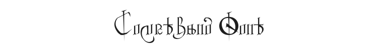 Courthand Font Preview
