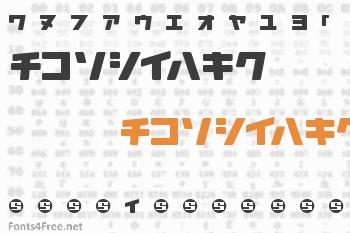 Daidoh Remix JKA Font