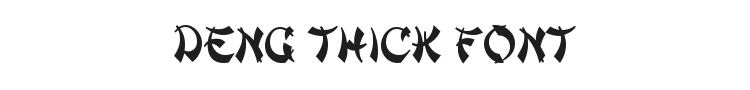 Deng Thick