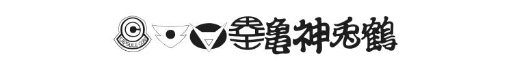 Dragon Ball Font Preview
