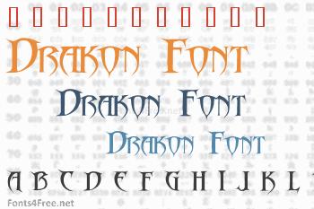 Drakon Font