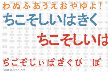 Ex Hira Font