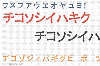 Ex Kata Font