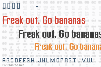 Freak out, Go bananas Font