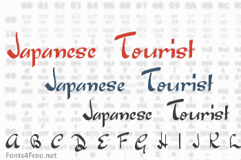Japanese Tourist Font