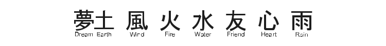 Jaycons Font