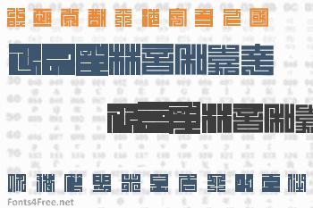 Kakuji 1 Font