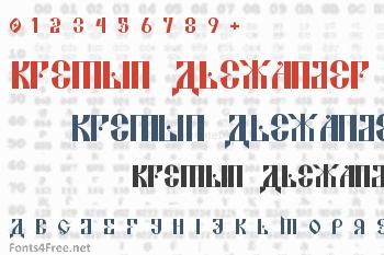 Kremlin Alexander Font