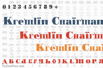 Kremlin Chairman Font