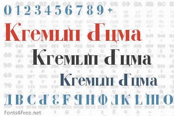Kremlin Duma Font