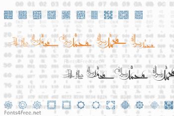 Mohammad RasoolAllah Font