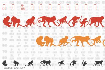 Monkeys DC Primates Font