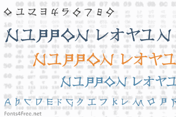 Nippon Latin Font