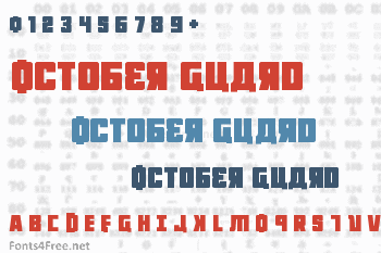 October Guard Font