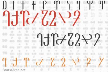 Reanaarian Font