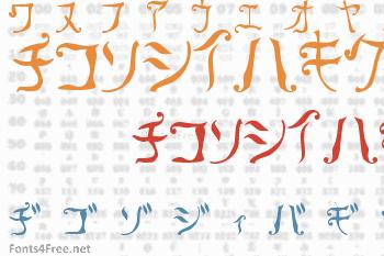 Retra Font