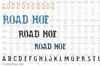 Road Hoe Font