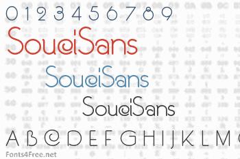 SouciSans Font