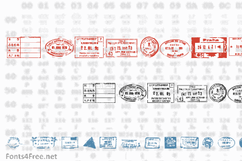 Stamp Seal Font