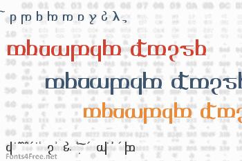 Tengwar Optime Diagon Font