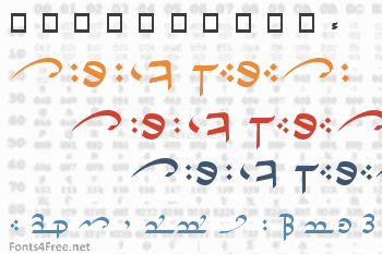 Tirion Sarati Font