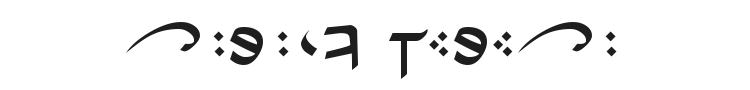 Tirion Sarati