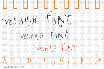 Velour Font