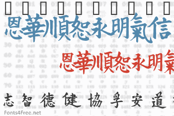 VT Mei Ornaments Font