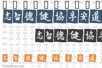 VT Mei Ornaments on Black Font