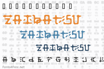 Zaibatsu Font